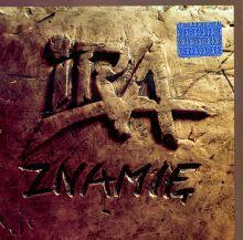 IRA - Znamię (1994)